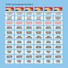NL train destination plates per. III set A