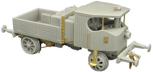 Artmaster 80730 - Sentinel railway
