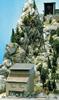 H0 Nebelhorn Cableway