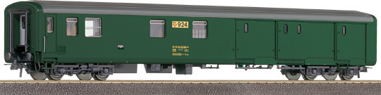 Consignment 44438 - Roco 44438 EW II Z Mail Wagon