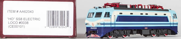 Consignment AA62043 - Bachmann 62043 China Electric Locomotive SS8 #0038 (CE00101)