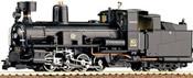 Roco 33260 Austrian Steam Locomotive Mh6 of the OBB