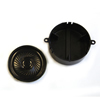 Loudspeaker 40mm, round, 32 Ohm, with sound chamber for LokSoundXL