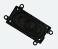 Speaker, rectangular with sound chamber V4.0