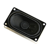 Loudspeaker Visaton SC 4.7 ND, 41mm x 71mm, square, 8 Ohm for LokSound XL