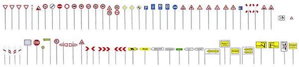 Faller 180533 - Set of traffic signs