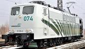 German Electric Locomotive BR 151 Locomotion green