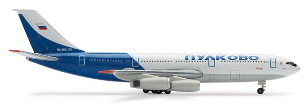 Herpa 506182 - Ilyushin 86 (42.75) Pulkovo Airlines