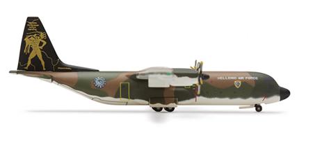 Herpa 506953 - Lockheed C-130 (37.75) Hercules Greek Air Force