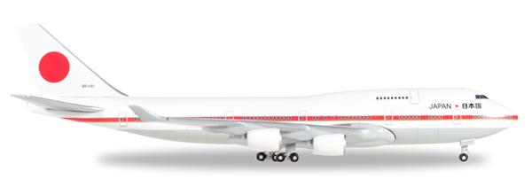 Herpa 511575 - Boeing 747-400 511575-001 Japan Self-Defence Force