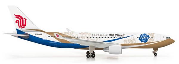 Herpa 523608 - Airbus 330-200 (39.95) Air China - Zichen Hao