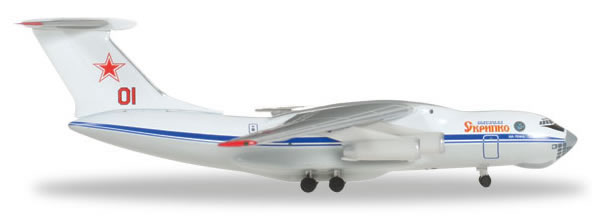 Herpa 526746 - Ilyushin 76 Russian Air Force - Marshall Skrypko