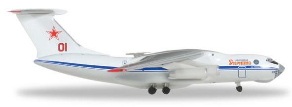 Herpa 526746 - Ilyushin 76 Russian Air Force - Marshall Skrypko