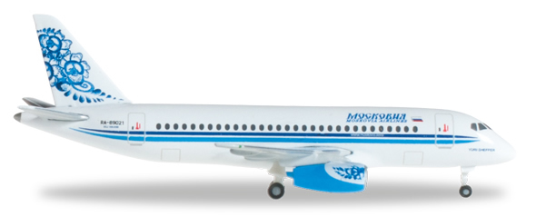 Herpa 527286 - Sukhoi Superjet 100 Moskovia Airlines