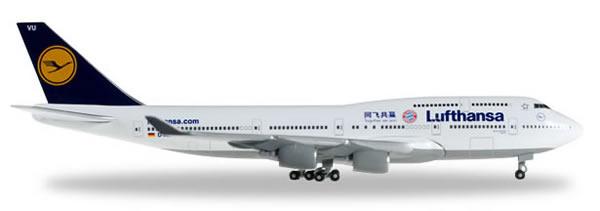 Herpa 528306 - Boeing 747-400 Lufthansa - FC Bayern China Tour
