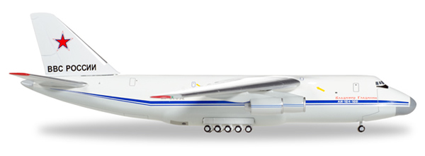 Herpa 530095 - Antonov An-124 Russian Air Force