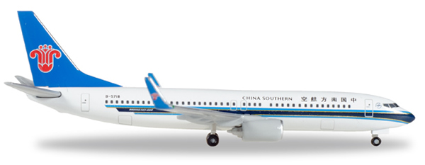 Herpa 530149 - Boeing 737-800 China Southern