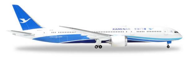 Herpa 530958 - Boeing 787-9 Xiamen Air