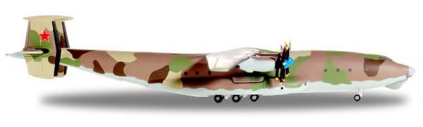 Herpa 531269 - Antonov An-22 Soviet Air Force