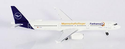 Herpa 531979 - Airbus 321 Lufthansa, Fanhansa Team Plane