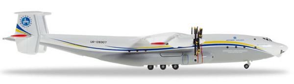 Herpa 532648 - Antonov An-22 Antonov Airlines