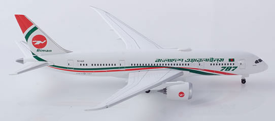Herpa 532730 - Boeing 787-8 Biman Bangladesh