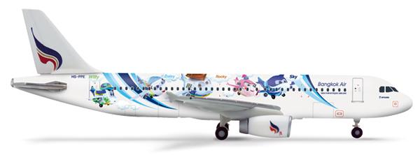 Herpa 562447 - Airbus 320 Bangkok Air - Mahamongkoi
