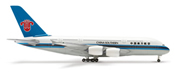 Airbus 380-800 (48.75) China Southern