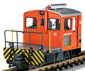 Swiss Diesel Rangiertraktor of the RhB (Sound)