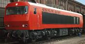 Diesel Locomotive DE2500 202 003-0 DB Ep.IV
