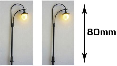 Mabar 60173-HO - 2 single streetlights with LED
