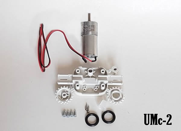 Magnorail UMc-2 - Drive Module (fast speed) for Magnorail System UMc-2