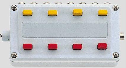 Marklin 72740 - CONTROL BOX 04