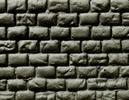 Quarrystone Wall