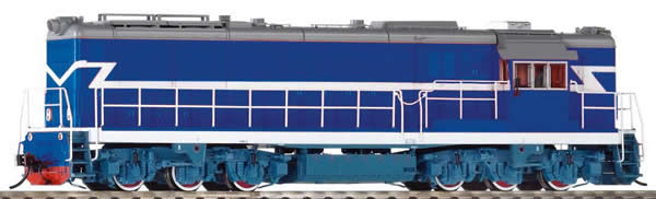 Piko 52704 - Chinese Diesel Locomotive DF7C Chengdu Railway