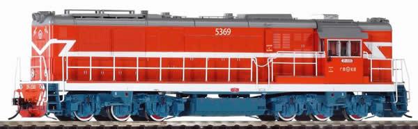 Piko 52709 - Diesel Locomotive DF7C Guangzhou Railway