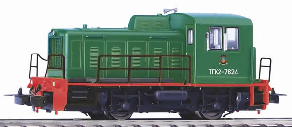 Piko 52744 - Russian Diesel Locootive TGK2-M of the RZD