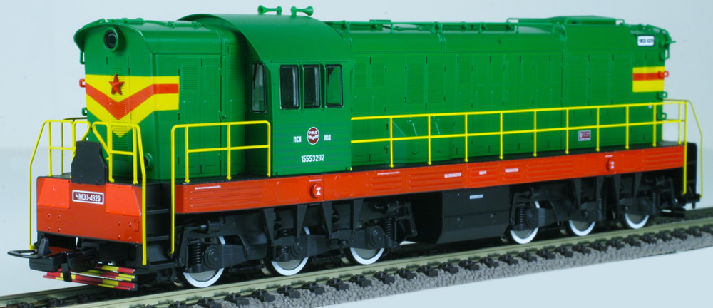 Piko 59781 Russian Diesel Locomotive Class Chme3 Of The Rzhd