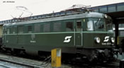Austrian Electric Locomotive Class 1046, 1st series with new OBB logo of the OBB
