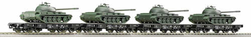 Roco 37584 - Wagons Loaded w/ Panzer T55