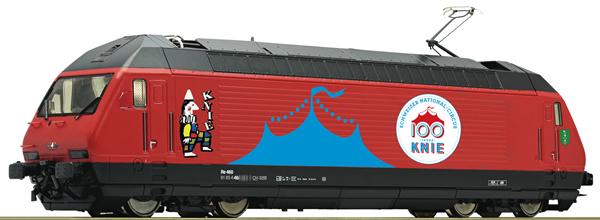 Roco 70656 - Swiss Electric Locomotive 460 058-1 Circus Knie of the SBB