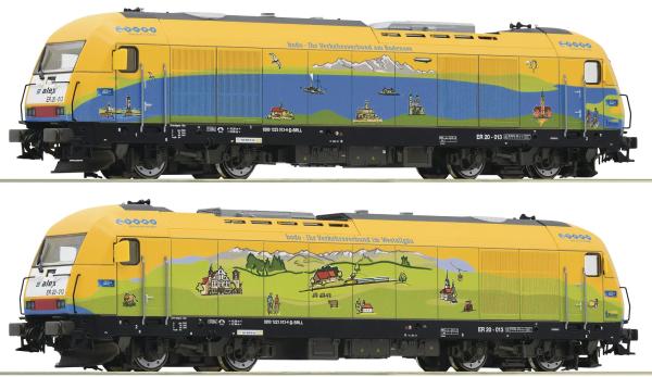 Roco 71400 - German Diesel Locomotive Class 223 (DCC Sound Decoder)