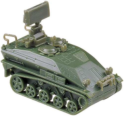 Roco 746 - Wiesel 2 Light Armoured Recon & Fire Control Vehicle