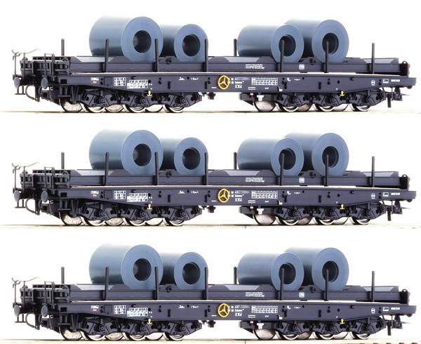 Roco 76957 - 3pc Heavy Duty Freight Car with Steel Coal Loads