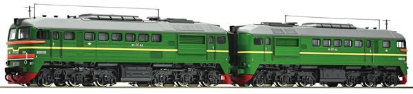 Roco 79795 - Russian Diesel Locomotive 2M62 of the RZD (AC Sound)
