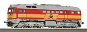 Hungarian Diesel Locomotive M62 of the GySEV