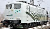 Electric Locomotive BR 151 (Sound)