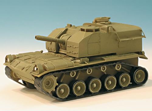 Trident 87029 - Howitzer M-52 w/105mm Cnn