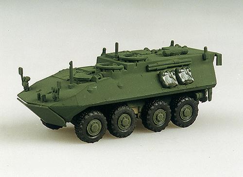 Trident 90013 - LAV-C2 com/control veh