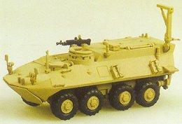 Trident 90039 - LAV-L, Logistics